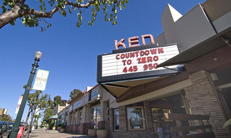 ken_theater.jpg