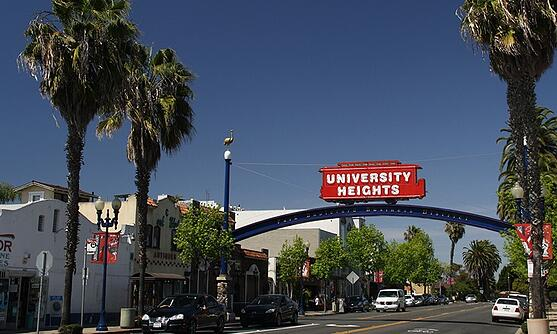 university-heights-sign-2.jpg